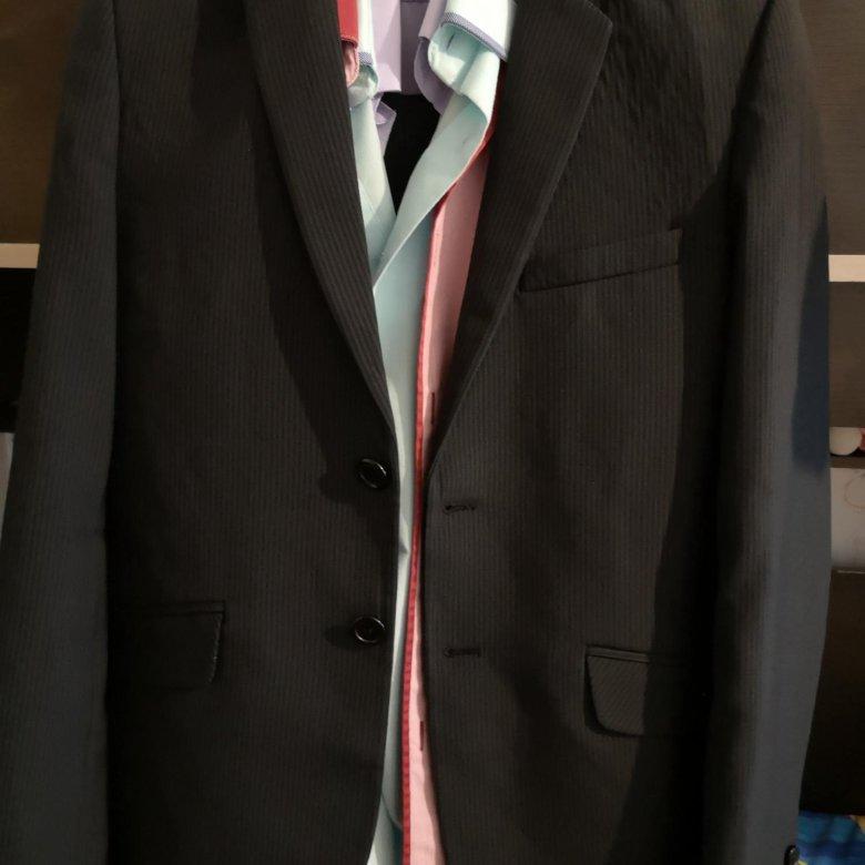 алексей купил рубашку пиджак и платок