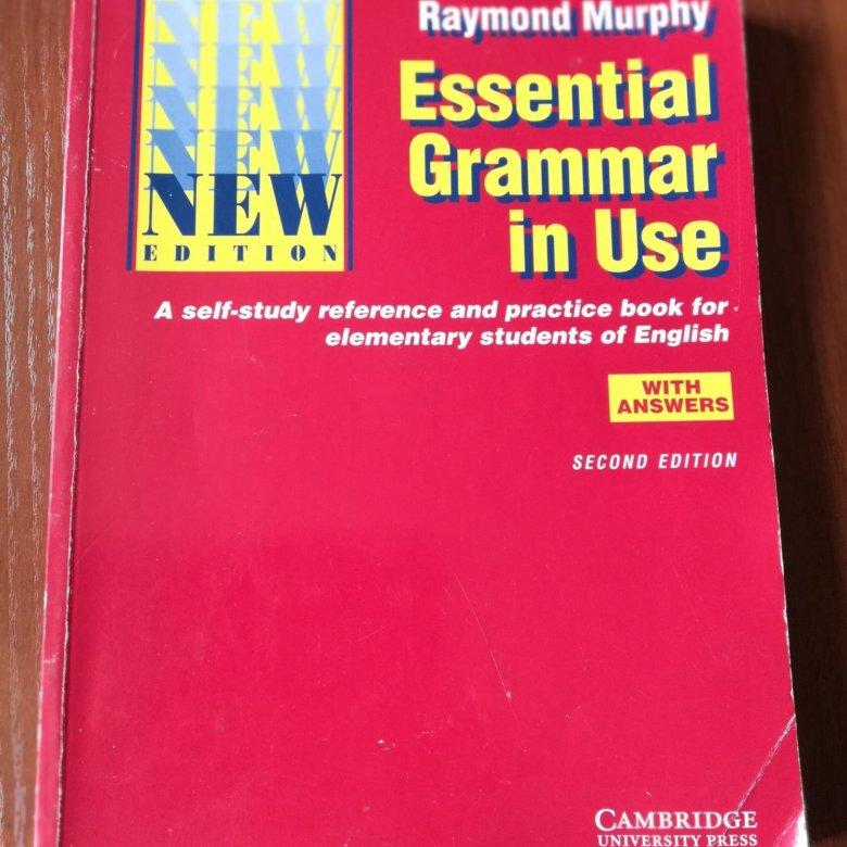 In английскому essential онлайн гдз use по grammar