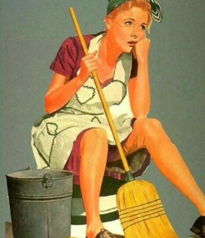 Добрый день, смешные картинки мыть полы