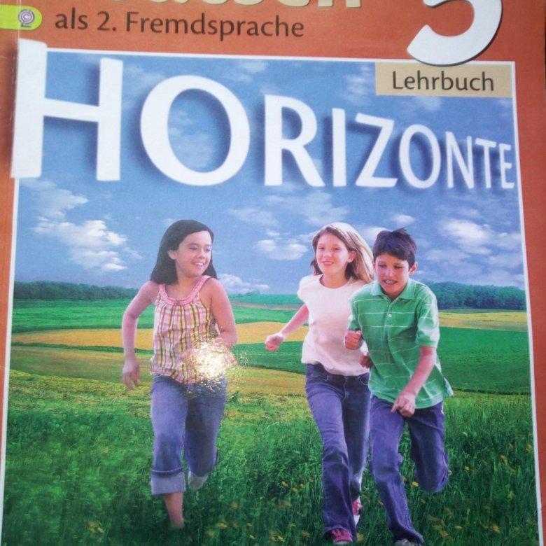 7 решебник класса по-немецки