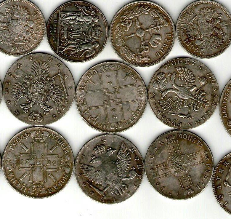 Фото китайских копий царских монет слышу куртка