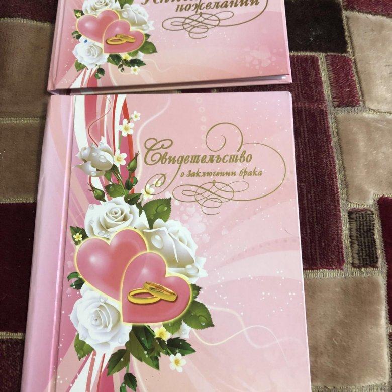 необычным открытки и папки на свадьбу литые гусеницы