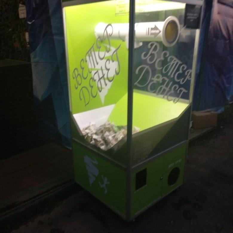 Игровые автоматы играть бесплатно онлайн сейфы