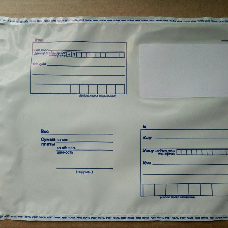 переводе фото почтового конверта снасть настраивают