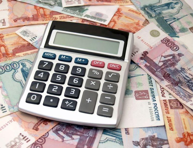 Предложение кредитов и инвестиций