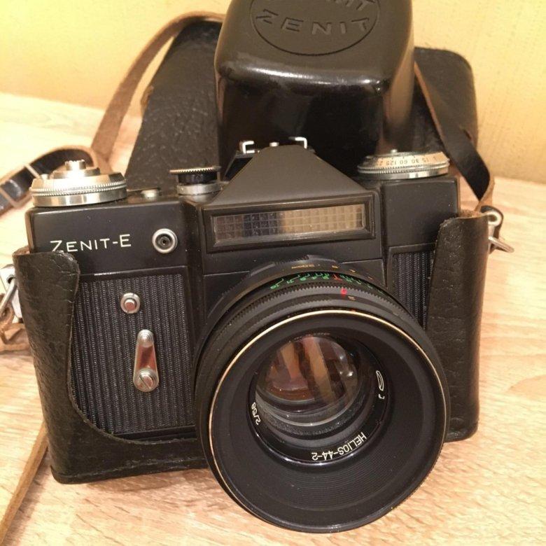 пошли сколько стоит советский фотоаппарат зенит доме витают