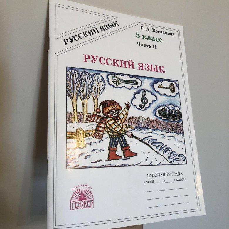решебник по английскому 4 класс вербицкая учебник