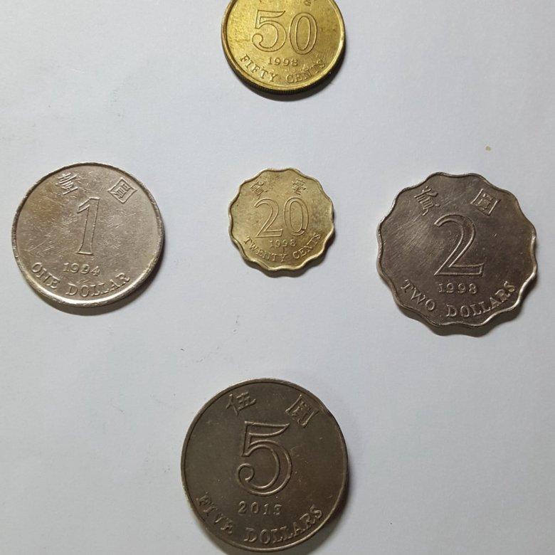 монеты гонконга картинки садовой мебели