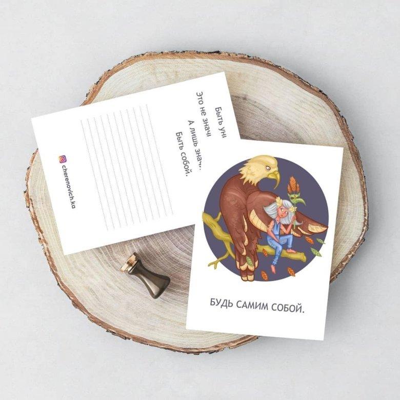 Открыток семья, заказать открытку в хабаровске