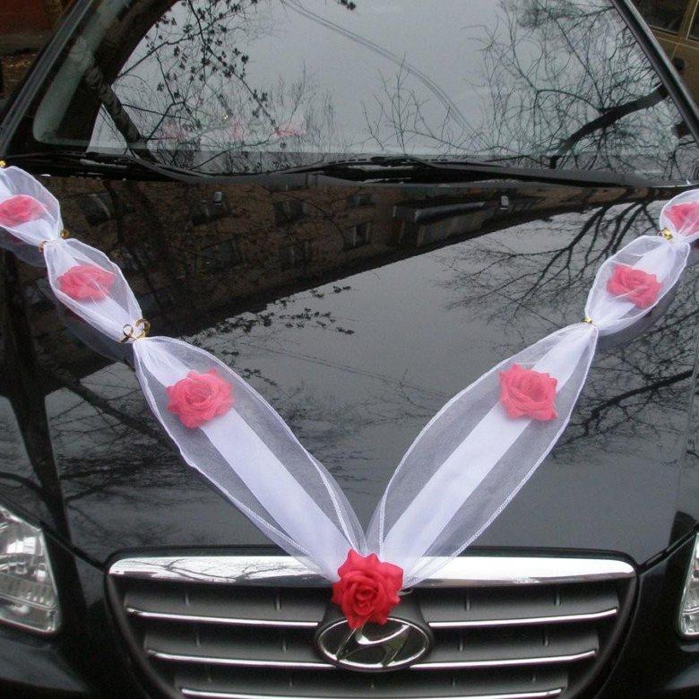 мой свадебные украшения на машину своими руками фото своей основе процесс