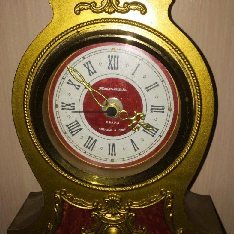 Янтарь продать срочно часы стоимость айфон часы