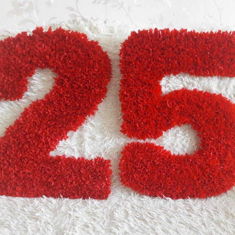 Днем, открытка с цифрой 25