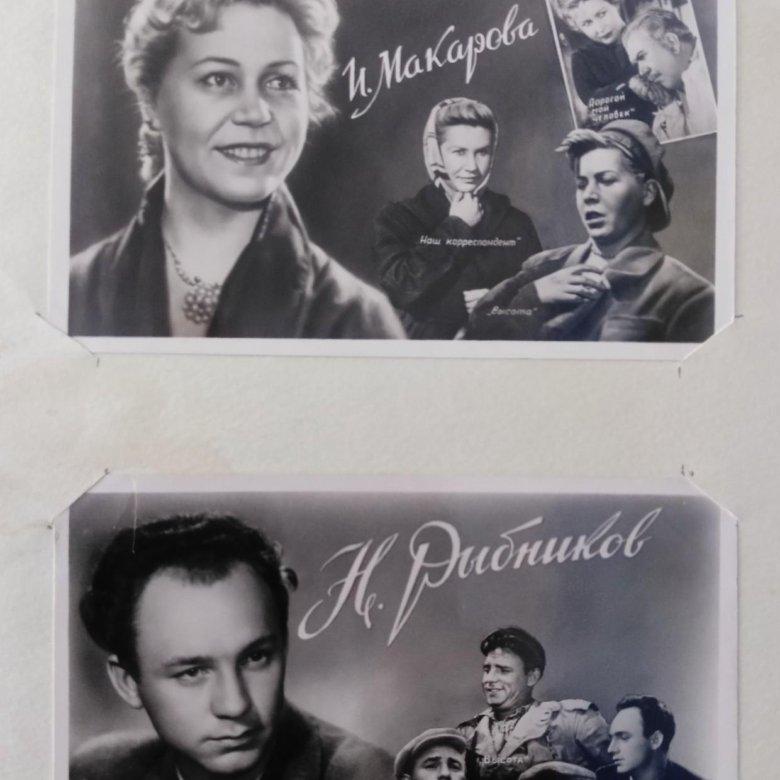 Редкие открытки с советскими актерами масленица традиционный