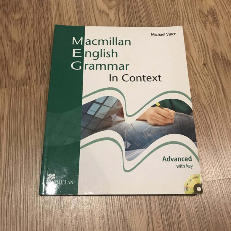 гдз macmillan in context english grammar