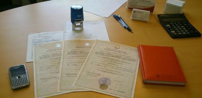 Снять ооо с регистрации бухгалтер вакансия всем труд