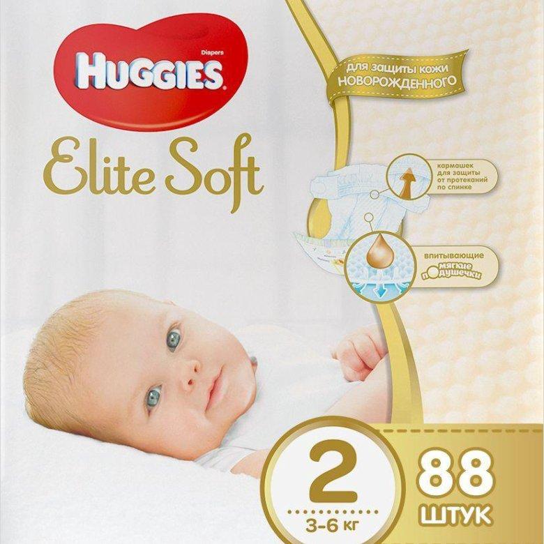 656669542abe Подгузники Huggies Elite Soft 2 – купить в Омске, цена 750 руб., продано 17  октября 2018 – Подгузники и горшки