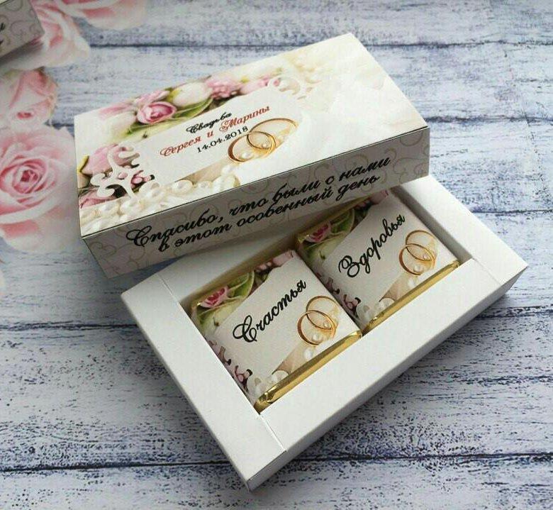 Поздравление на свадьбу с коробкой конфет