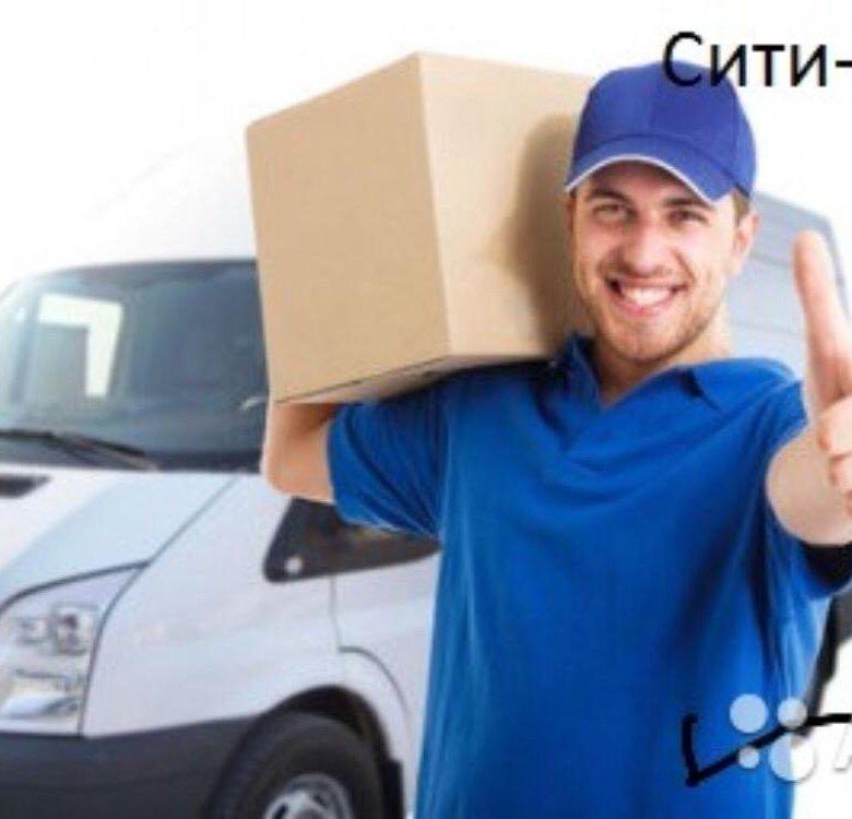 грузчик на доставку кбт вакансии в москве