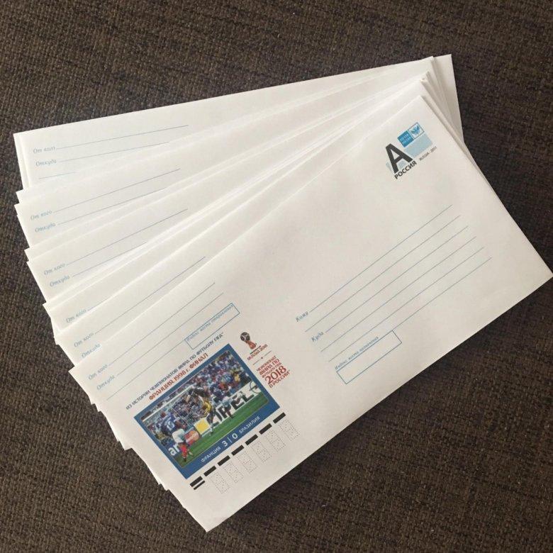 очень фото почтового конверта идея