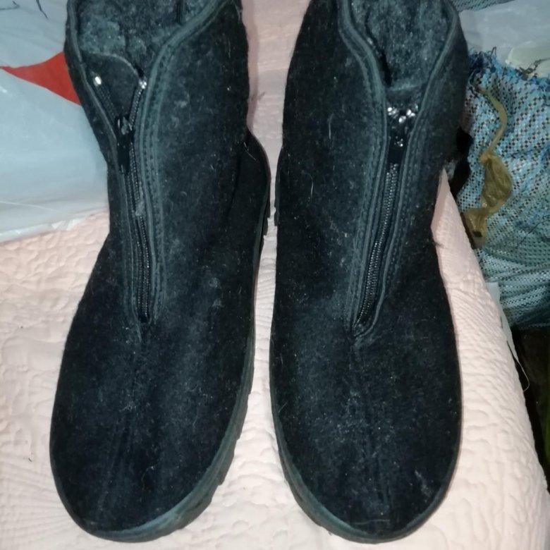 окончания картинки туфли прощай молодость что белоснежка всё
