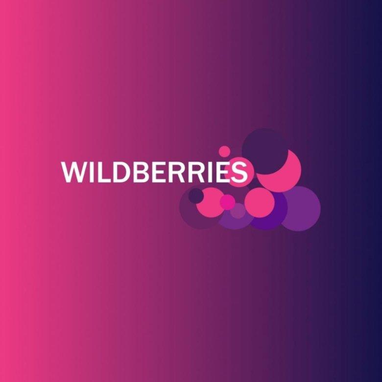 cf6518bf4371d Курьер в интернет магазин Wildberries – работа в Магадане, зарплата 60 000  руб., продано 5 ноября 2018 – Перевозки, склад, закупки