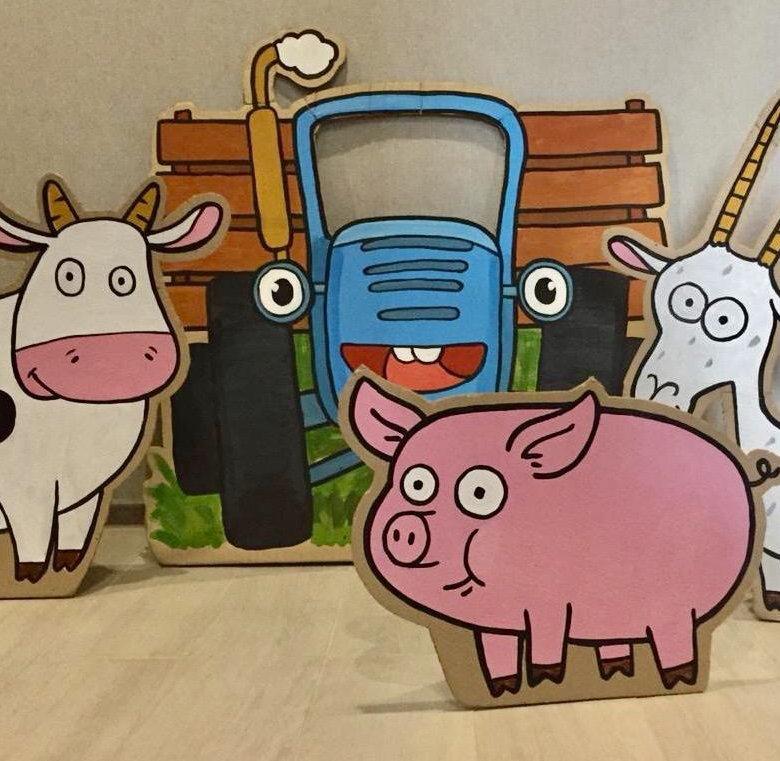 синий трактор животные фото