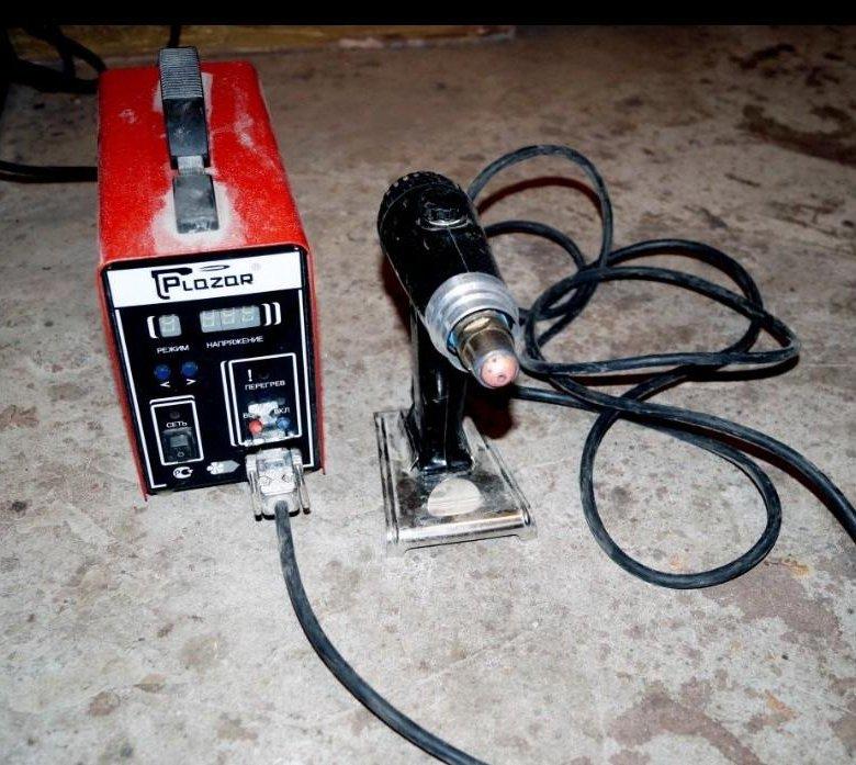 Цена плазар сварочный аппарат стабилизатор напряжения ippon 2000
