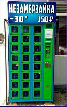 Играть игровой автомат свинья копилка