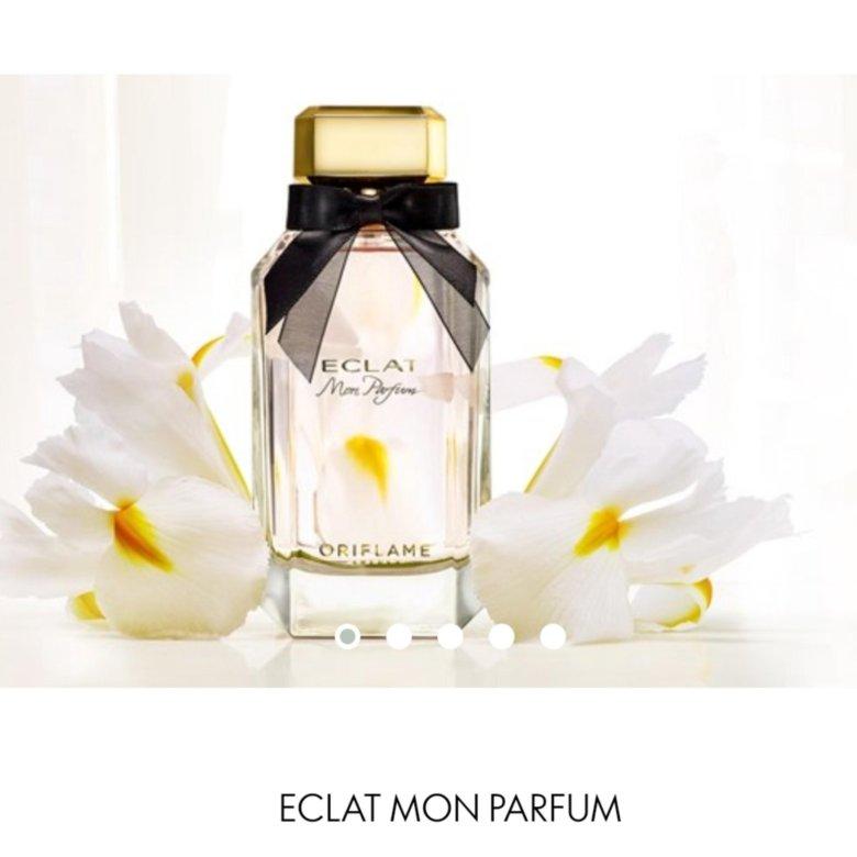 парфюмерная вода Eclat Mon Parfum экла мон парфа купить цена 1