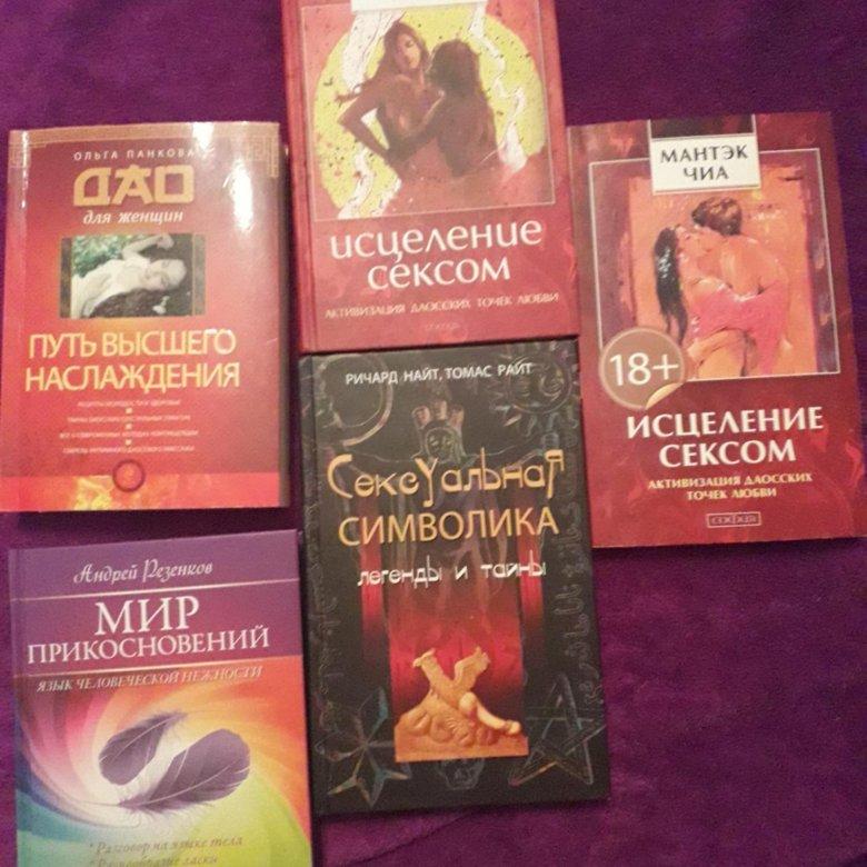 mantek-chia-kosmicheskoe-tselitelstvo-devushka-lizhet-sama-u-sebya