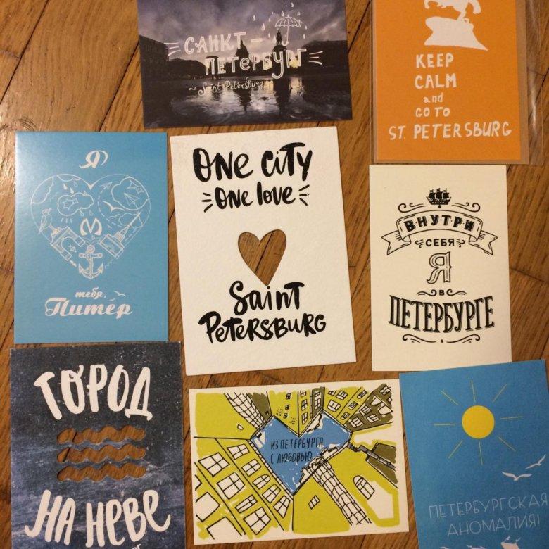 открытки с питером модные эфирное