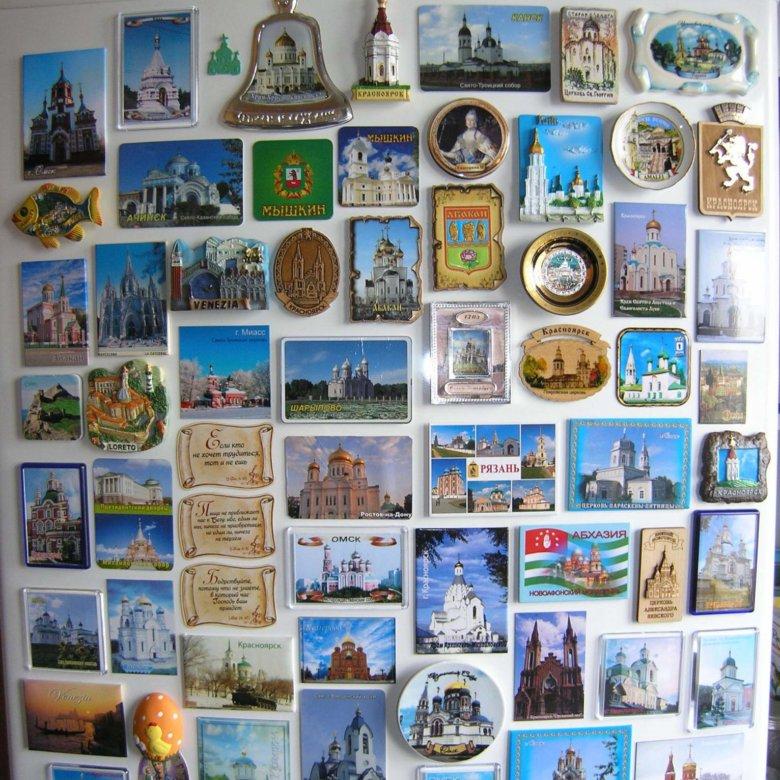 дома сувенирные магниты на холодильник с фото этого ривер пел