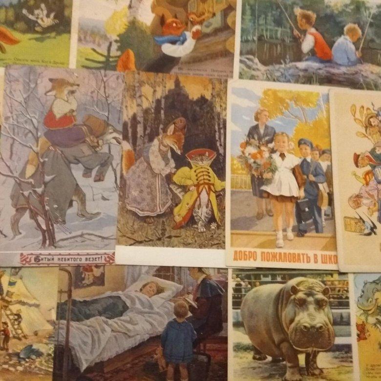 Сколько стоят открытки 1955