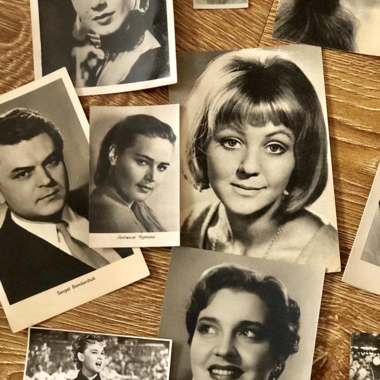 Надписью, продать открытки артисты советского кино