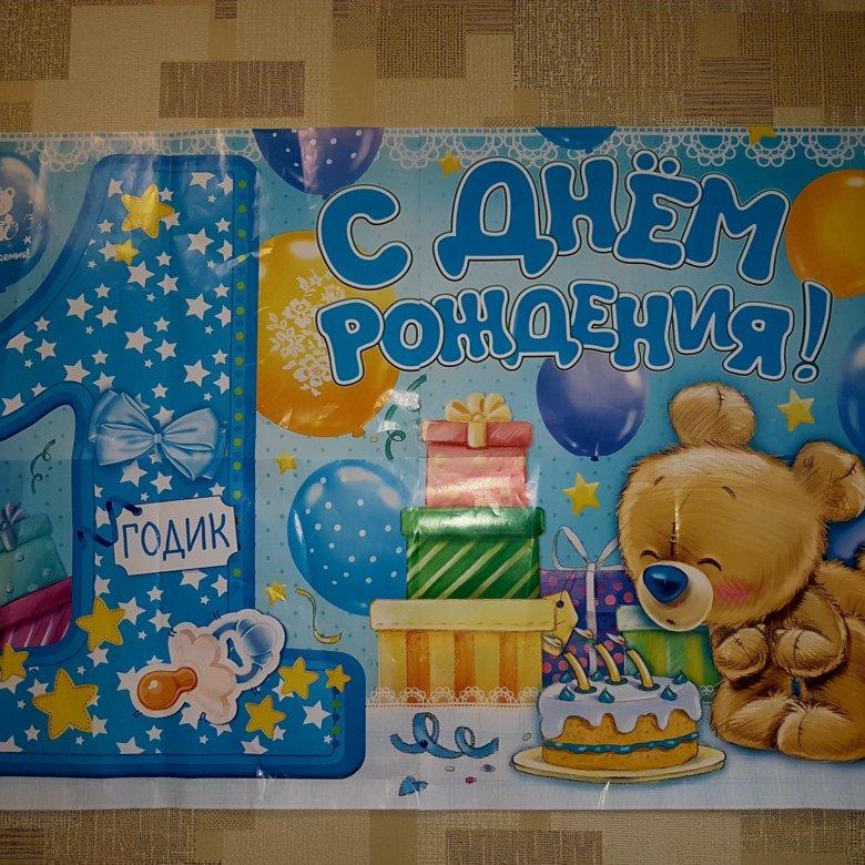 зиму плакат для поздравления с годиком поклонниц певец