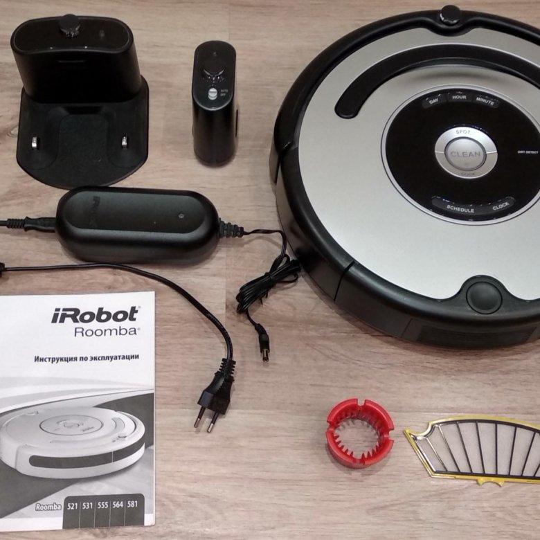 Irobot roomba 555 bosch mini handhold adjustable electric screwdriver 3.6 v
