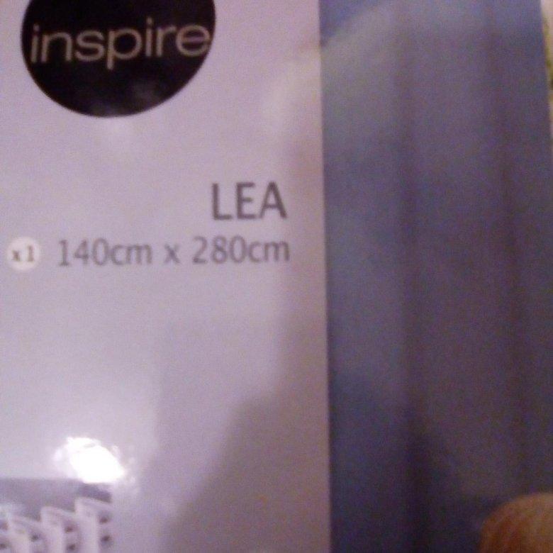 Ikea шторы новые на люверсах купить в орске цена 920 руб