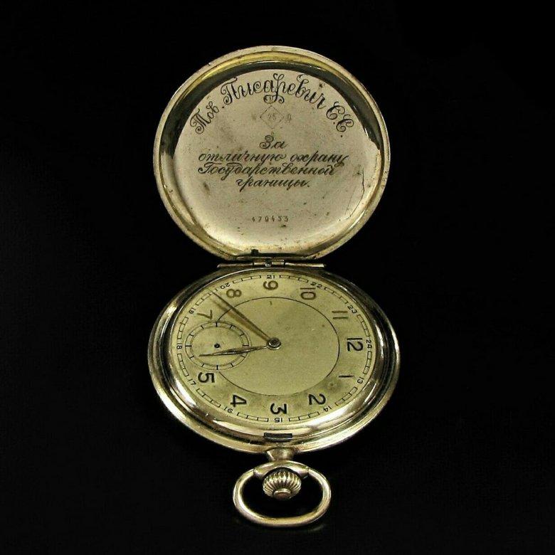 Наградные часы продам бу продам часы