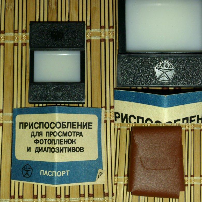 устройство для просмотра фотопленки альмера хэтчбек