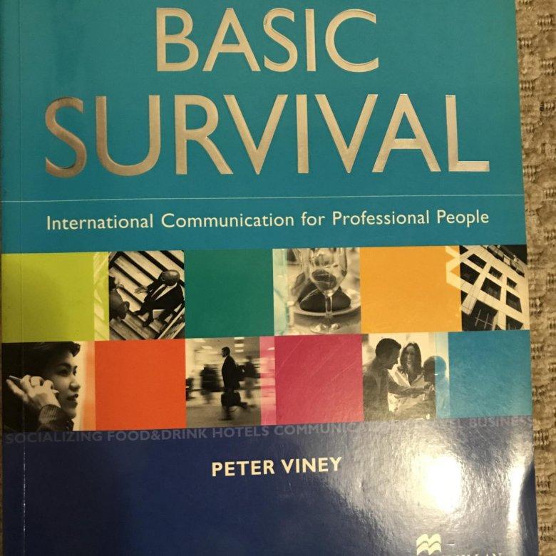 PETER VINEY BASIC SURVIVAL СКАЧАТЬ БЕСПЛАТНО
