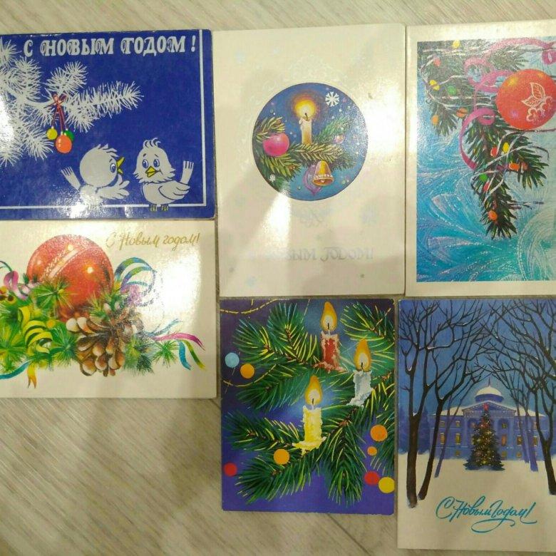 Куплю открытки ссср дорого в москве, новый год своими