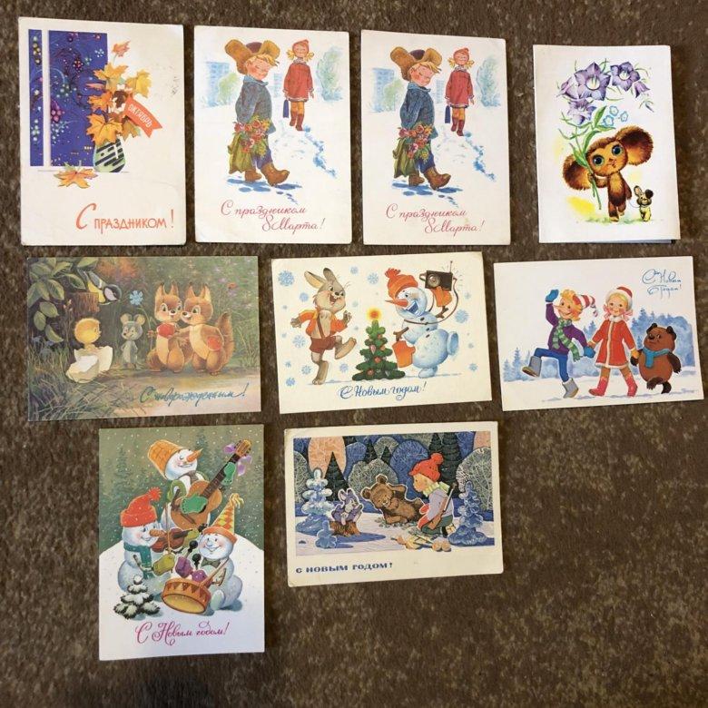 Сделать открытку, каталог открыток зарубин