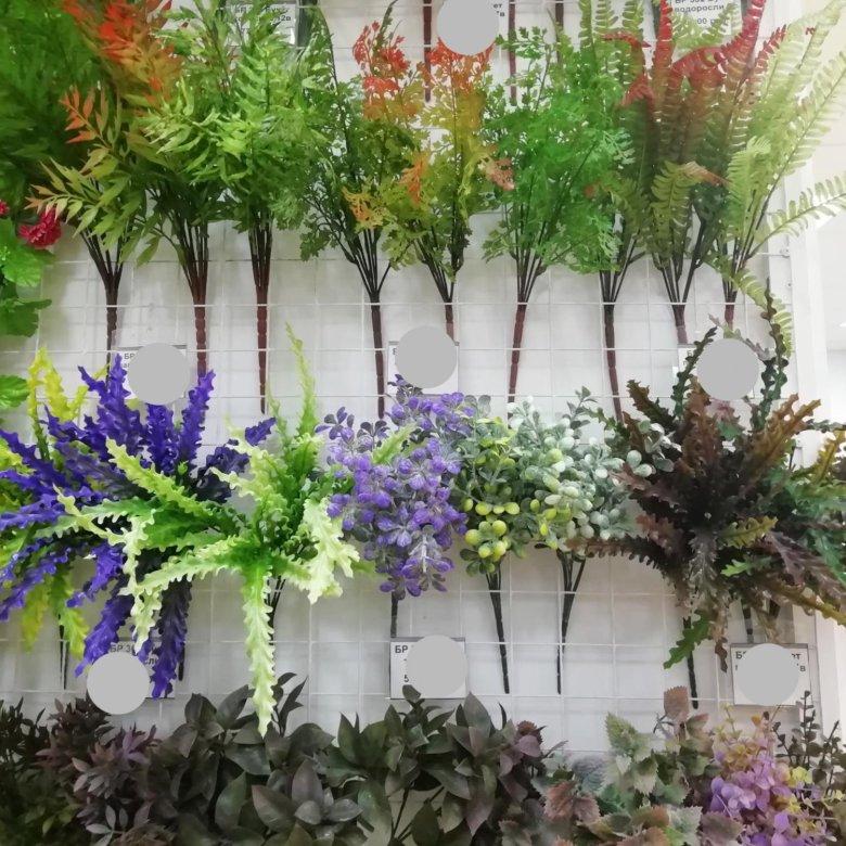 Магазин цветов, искусственные цветы купить воронеж