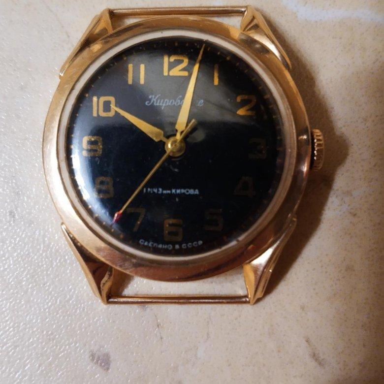 Кировские золотые продать часы настенные продать старые часы