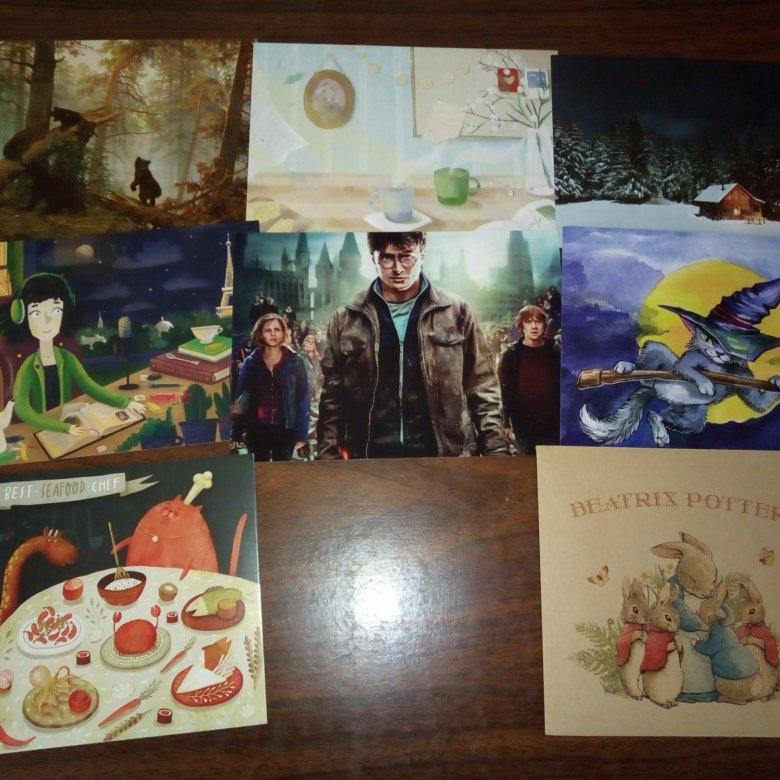 открытки для посткроссинга набор имеет ранние сроки