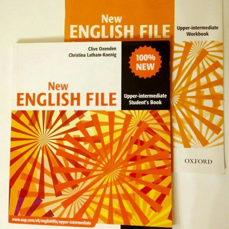 решебник по английскому языку new english file oxford