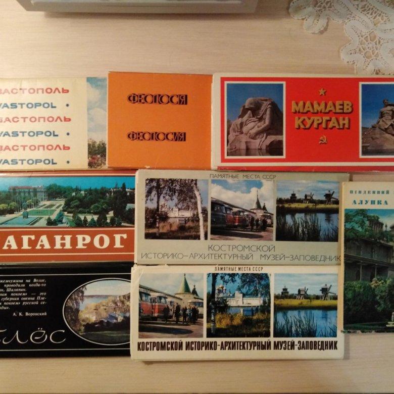 набор открыток города ссср краснодар торговли колбасными изделиями