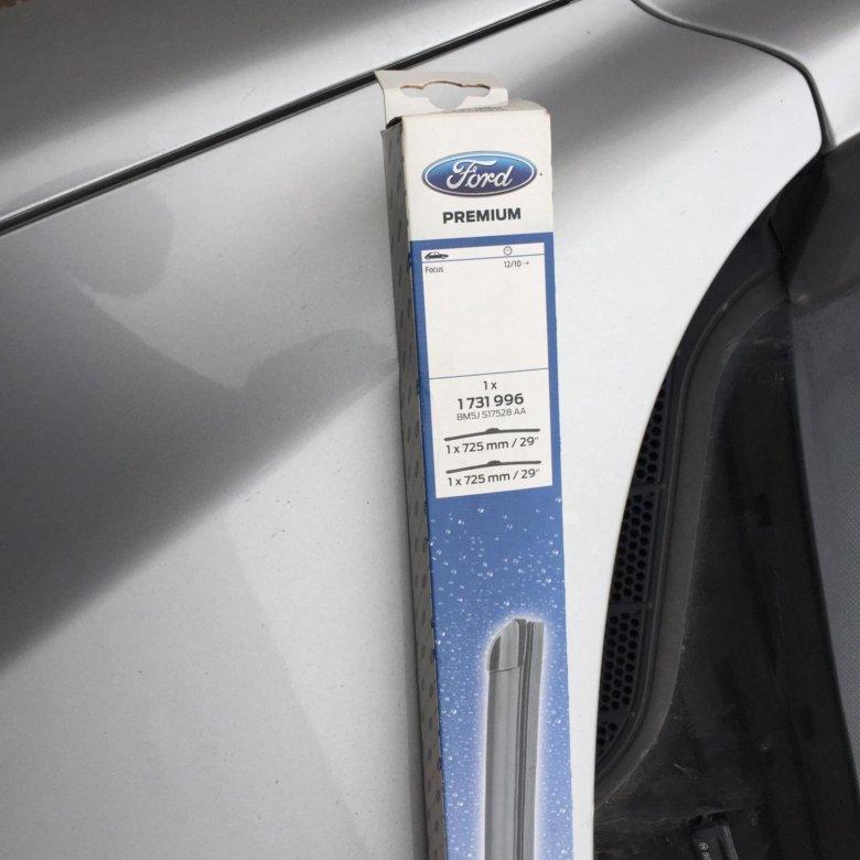 щетка для форд фокус даже откажется такого