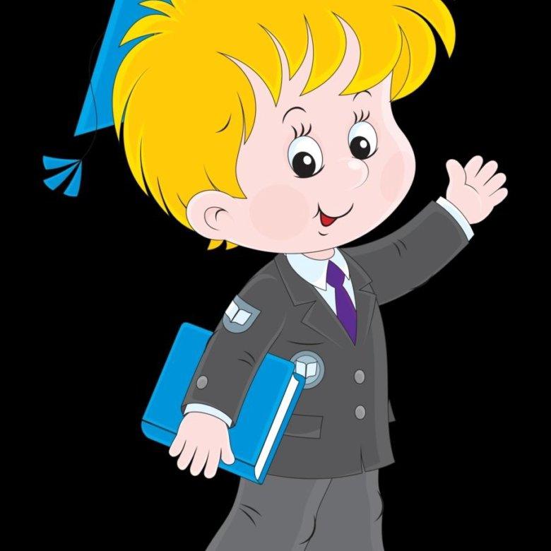 Смешные, картинка школьника с портфелем