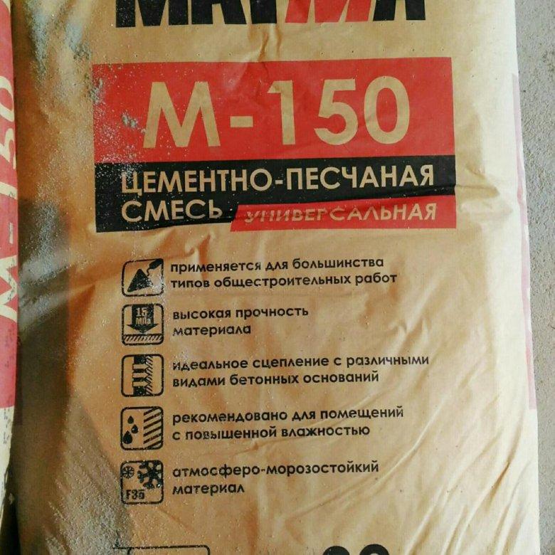 цементно песчаный раствор м150 технические характеристики